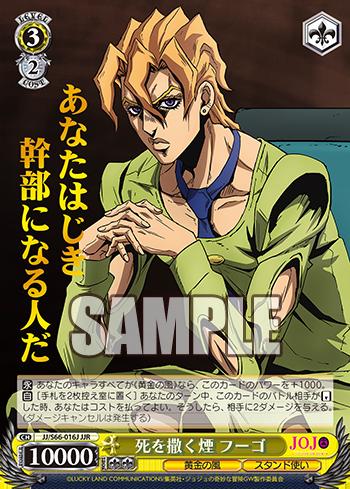 f:id:sasuga_kazuha:20190904173516p:plain