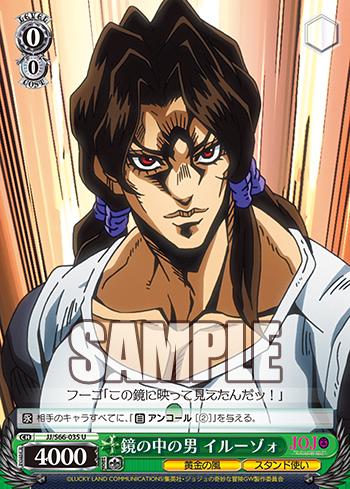 f:id:sasuga_kazuha:20190904174028p:plain
