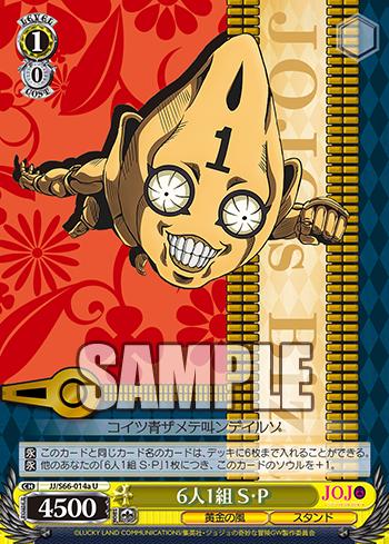 f:id:sasuga_kazuha:20190905230506p:plain
