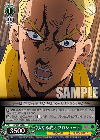 f:id:sasuga_kazuha:20190906235855p:plain