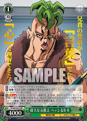 f:id:sasuga_kazuha:20190907000531p:plain