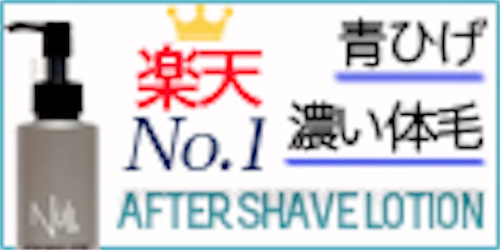 f:id:sasugakyodai3713:20170419124924j:image