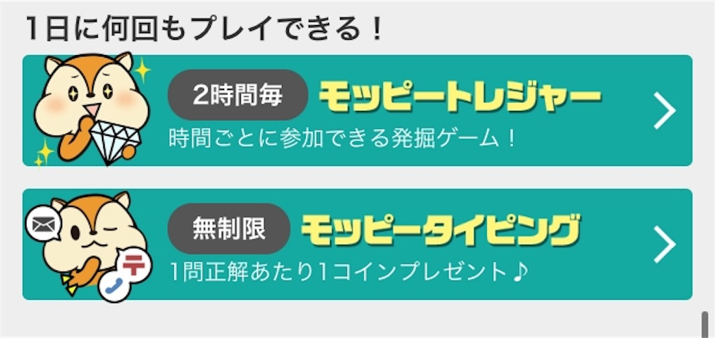 f:id:sasuke526:20191022171507j:image