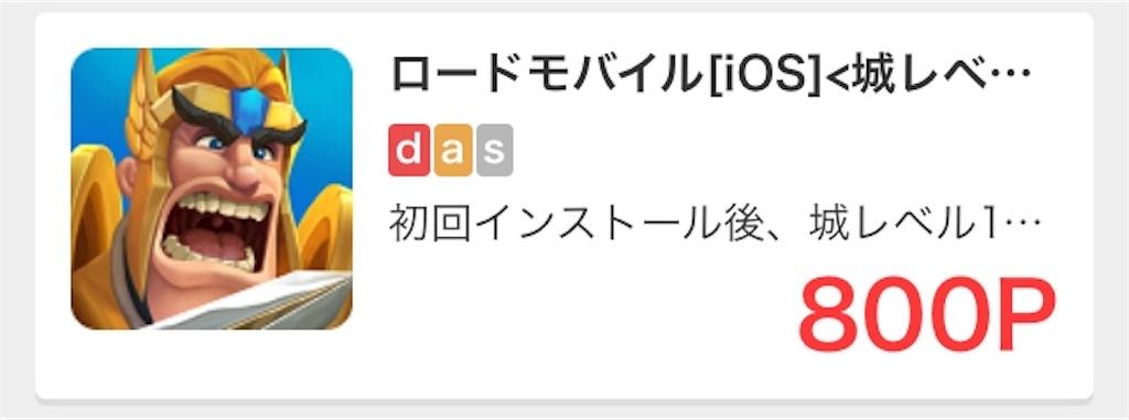 f:id:sasuke526:20191022181235j:image