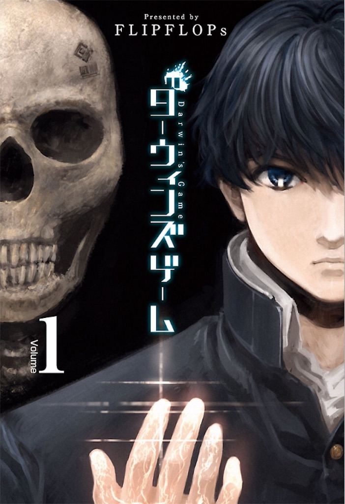 f:id:sasuke526:20191102235711j:image