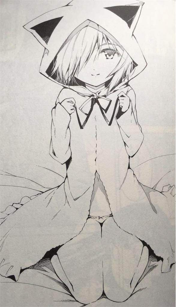 f:id:sasuke526:20191103003333j:image