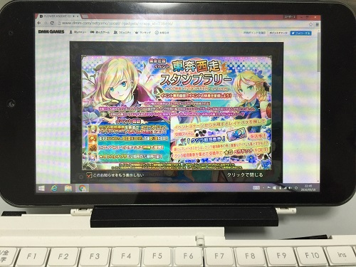 f:id:sasukeao:20160510232909j:plain