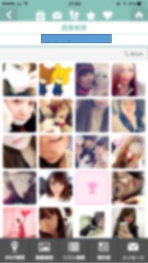 f:id:sasukeao:20160514141824j:plain
