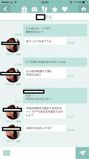 f:id:sasukeao:20160514142803j:plain