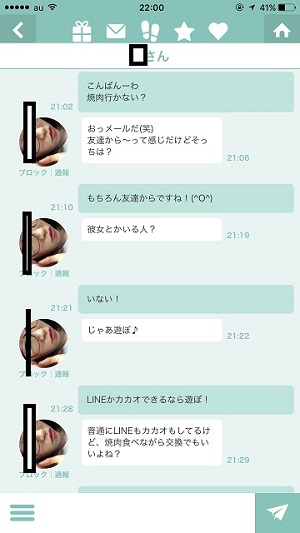 f:id:sasukeao:20160514143101j:plain