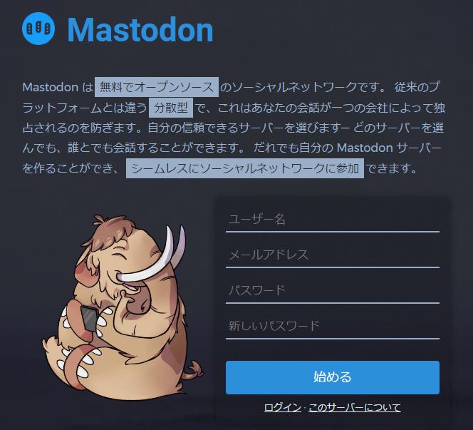 f:id:sasukeao:20170416163659p:plain