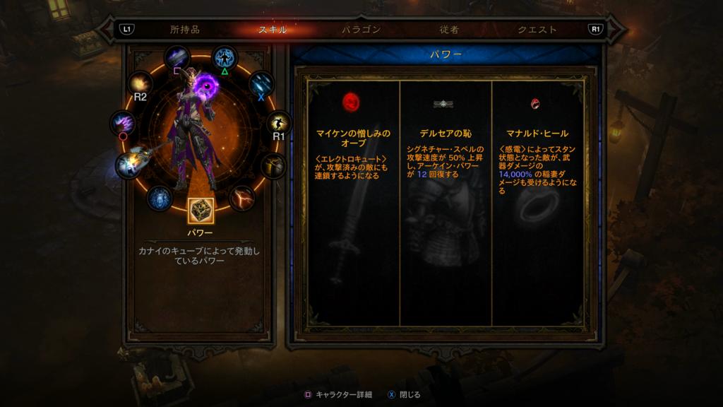 f:id:sasukegame:20170118092653p:plain