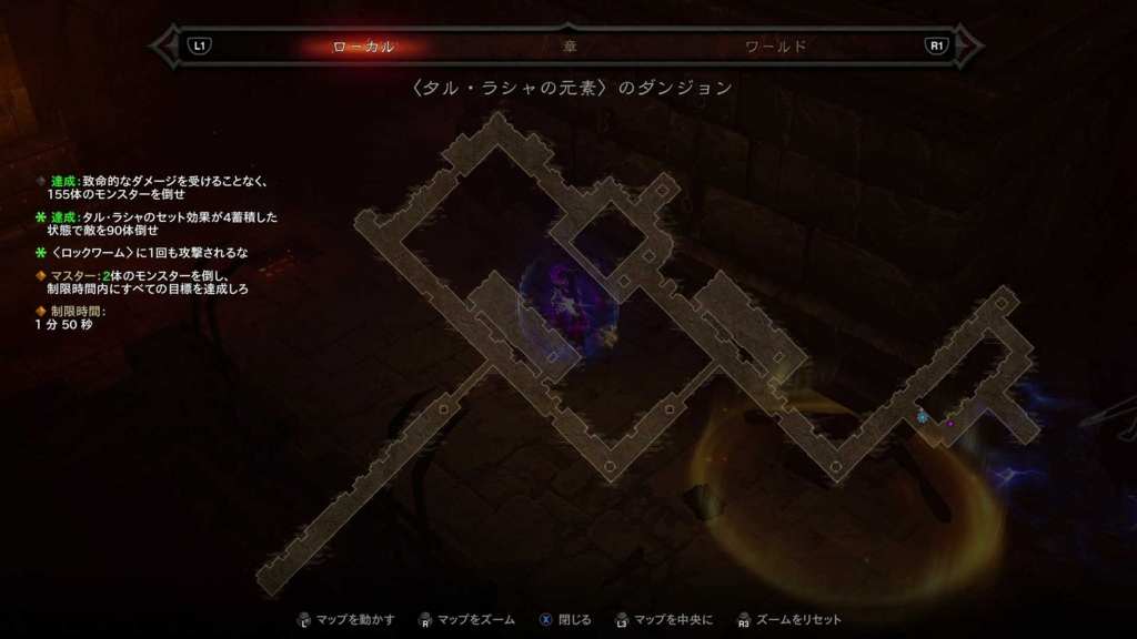 f:id:sasukegame:20170128100055j:plain