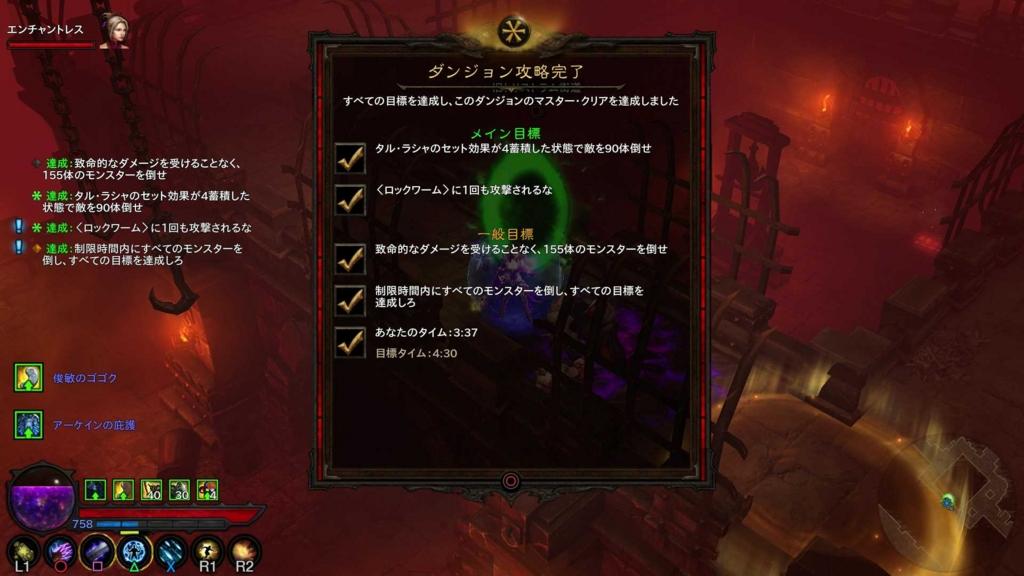 f:id:sasukegame:20170128100314j:plain
