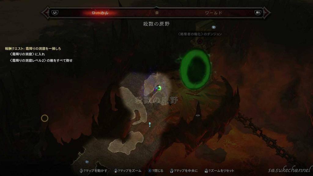 f:id:sasukegame:20170129224535j:plain