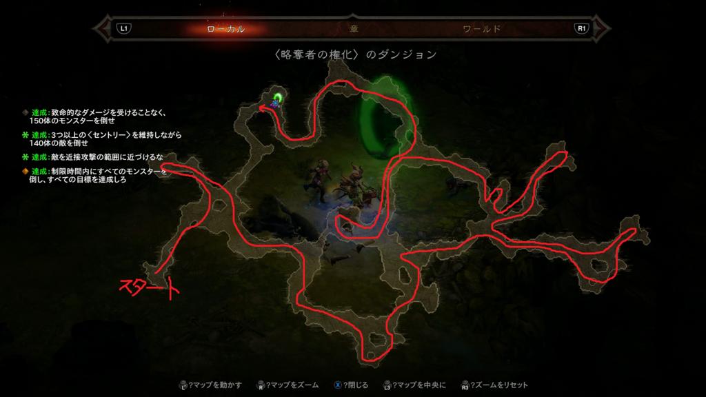 f:id:sasukegame:20170130014311p:plain