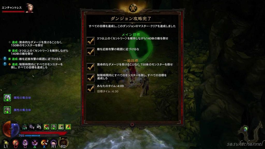 f:id:sasukegame:20170130014804j:plain
