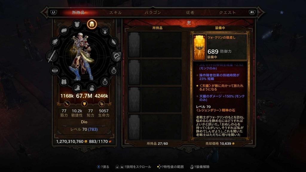 f:id:sasukegame:20170130195755j:plain