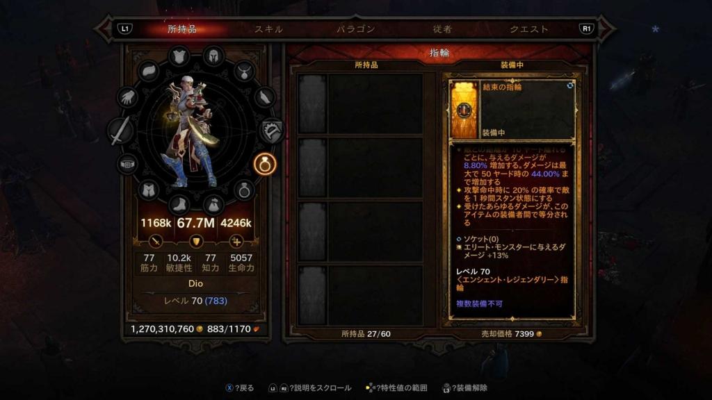 f:id:sasukegame:20170130200523j:plain