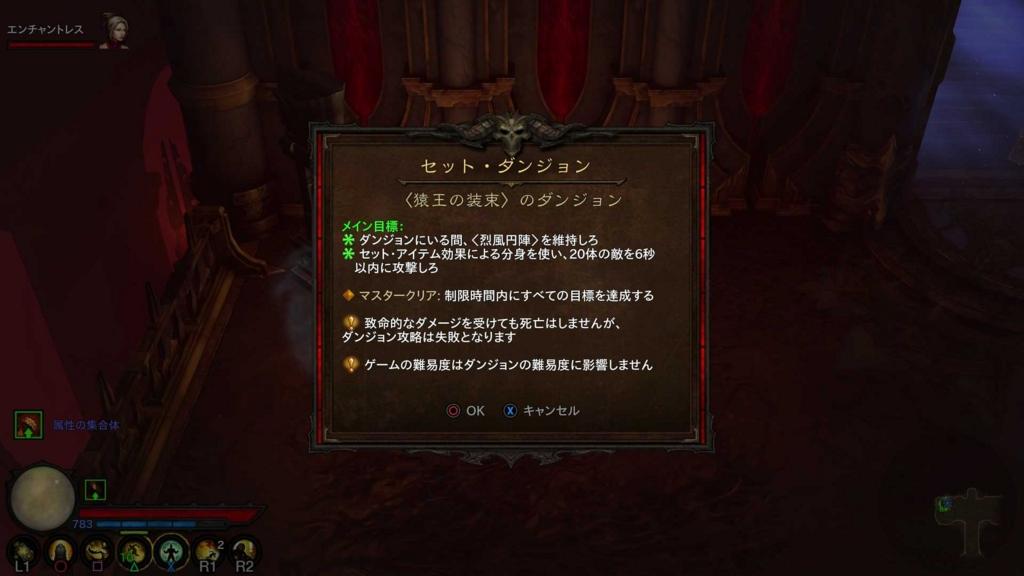 f:id:sasukegame:20170130224053j:plain
