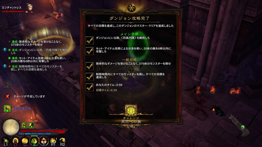 f:id:sasukegame:20170130231011j:plain