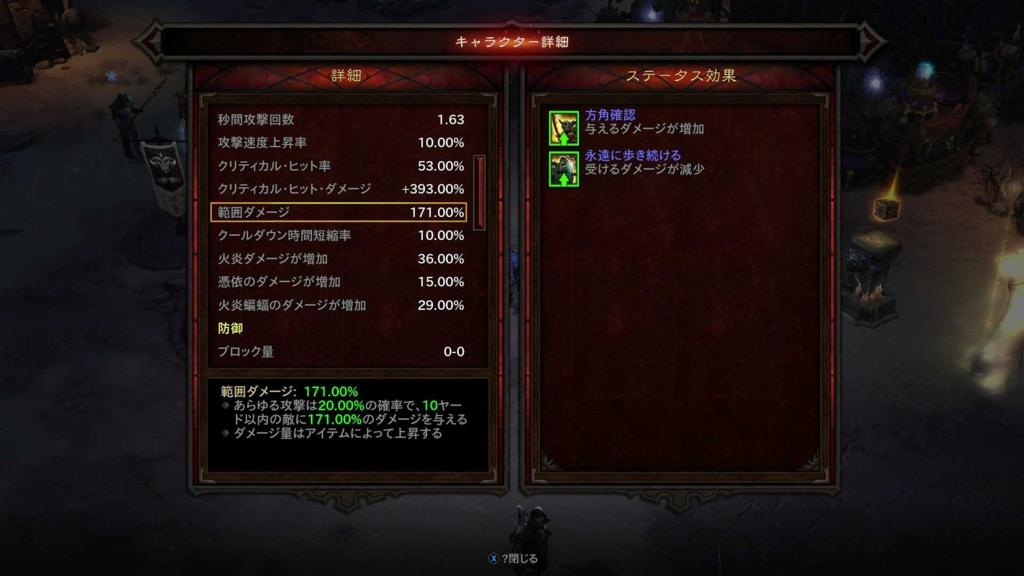 f:id:sasukegame:20170203215623j:plain