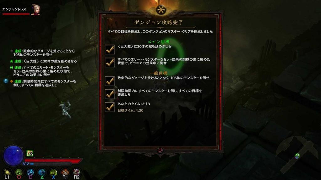 f:id:sasukegame:20170204130428j:plain