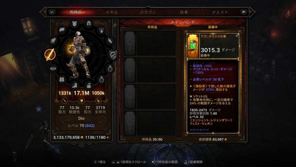 f:id:sasukegame:20170208231013j:plain