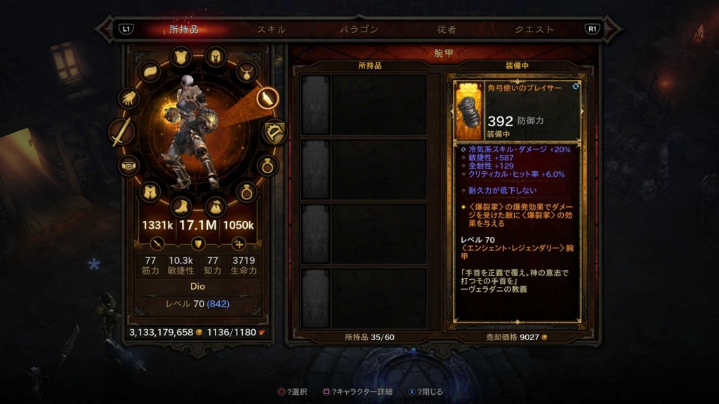 f:id:sasukegame:20170208231150j:plain