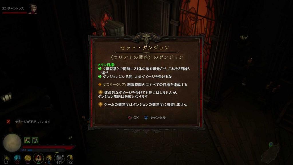 f:id:sasukegame:20170209112328j:plain