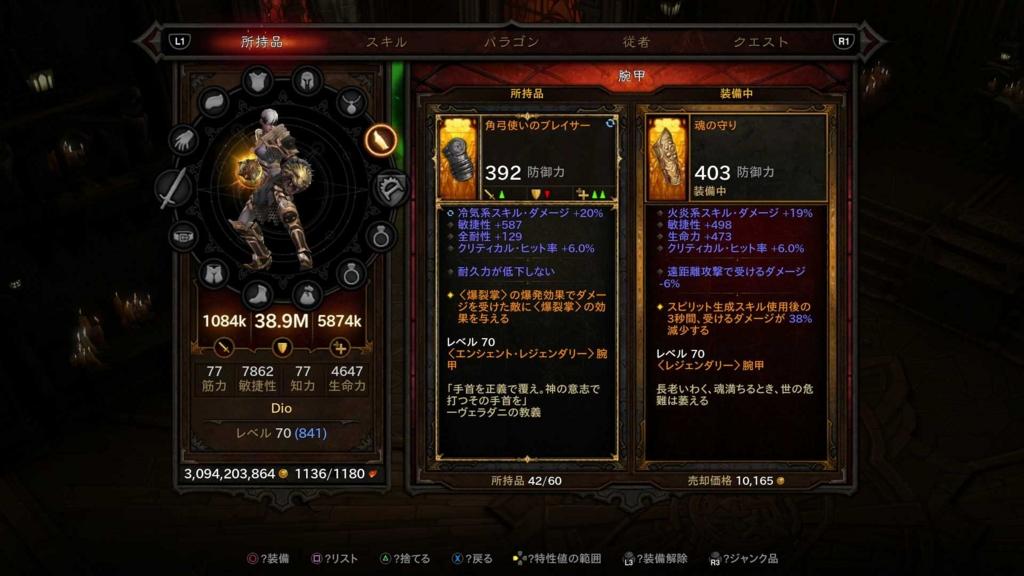 f:id:sasukegame:20170209153024j:plain