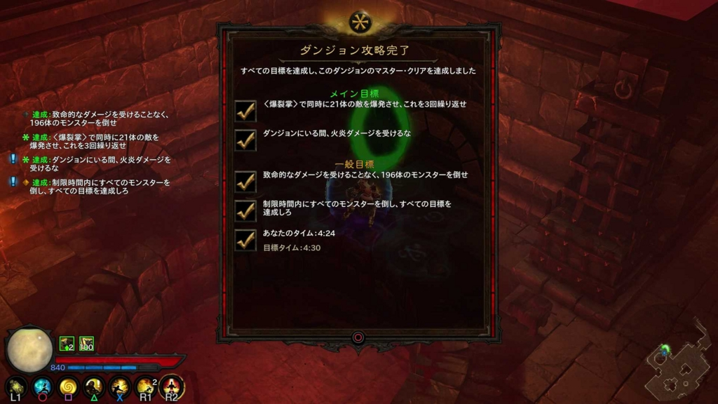 f:id:sasukegame:20170209203301j:plain