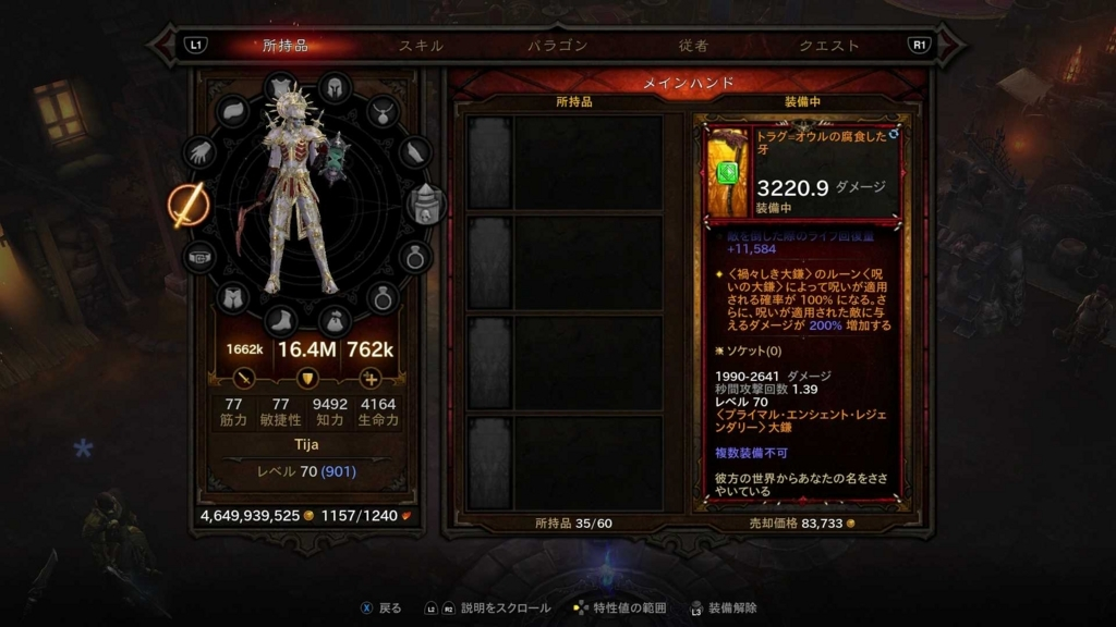 f:id:sasukegame:20171226222715j:plain