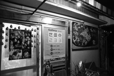f:id:sasukepapa:20090314193356j:image