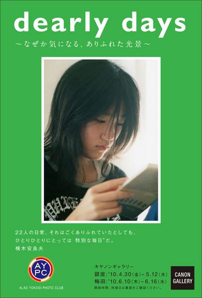 f:id:sasukepapa:20100415013148j:image