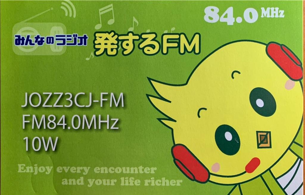 f:id:sasukiti:20201001204209j:image