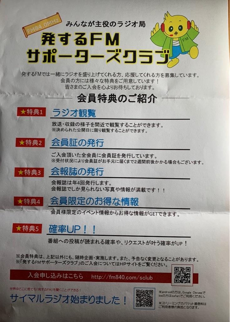 f:id:sasukiti:20201001204215j:image