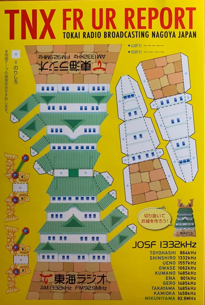 f:id:sasukiti:20201002224503j:image