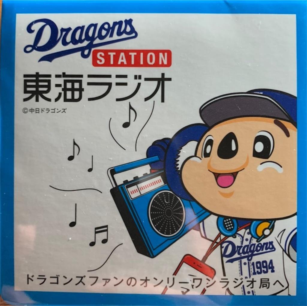 f:id:sasukiti:20201002224508j:image