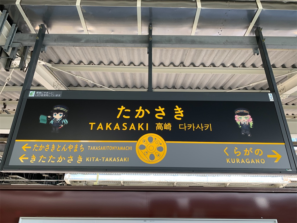 f:id:sasukiti:20201024154544j:image