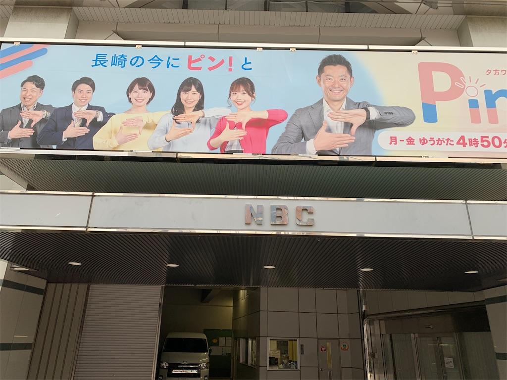 福岡 ザノン 放送 フィクション