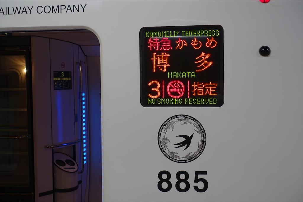 f:id:sasukiti:20201126133408j:image
