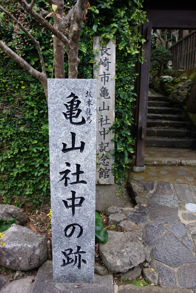 f:id:sasukiti:20201130092924j:image