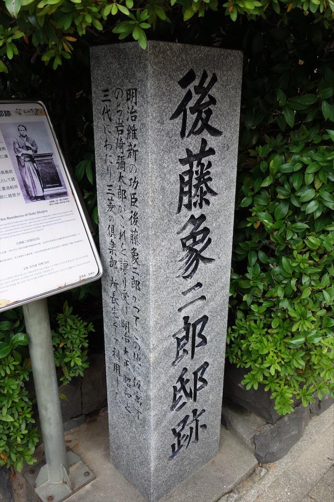f:id:sasukiti:20201130093053j:image