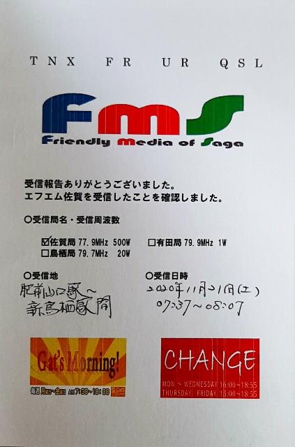 f:id:sasukiti:20210116234538j:image
