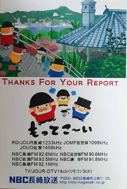 f:id:sasukiti:20210116234706j:image