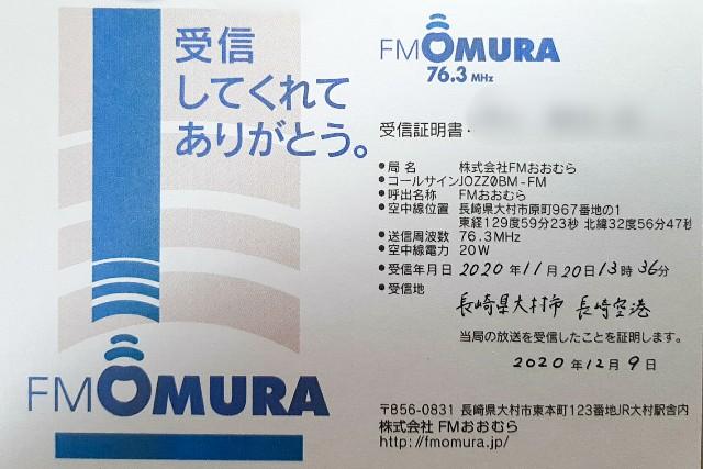 f:id:sasukiti:20210116235525j:image