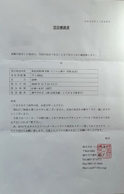 f:id:sasukiti:20210117001648j:image