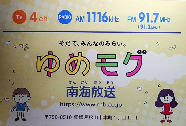 f:id:sasukiti:20210120211712j:image