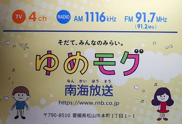 f:id:sasukiti:20210120211752j:image